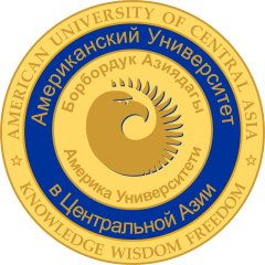 american_university_of_central_asia_crests